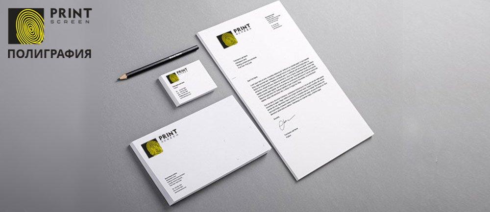 полиграфия спб, визитки купчино, печать листовок