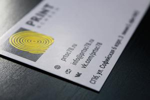 печать визиток цифровая печать