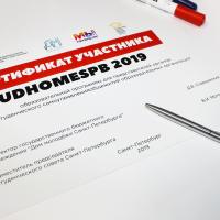 сертификат печать спб